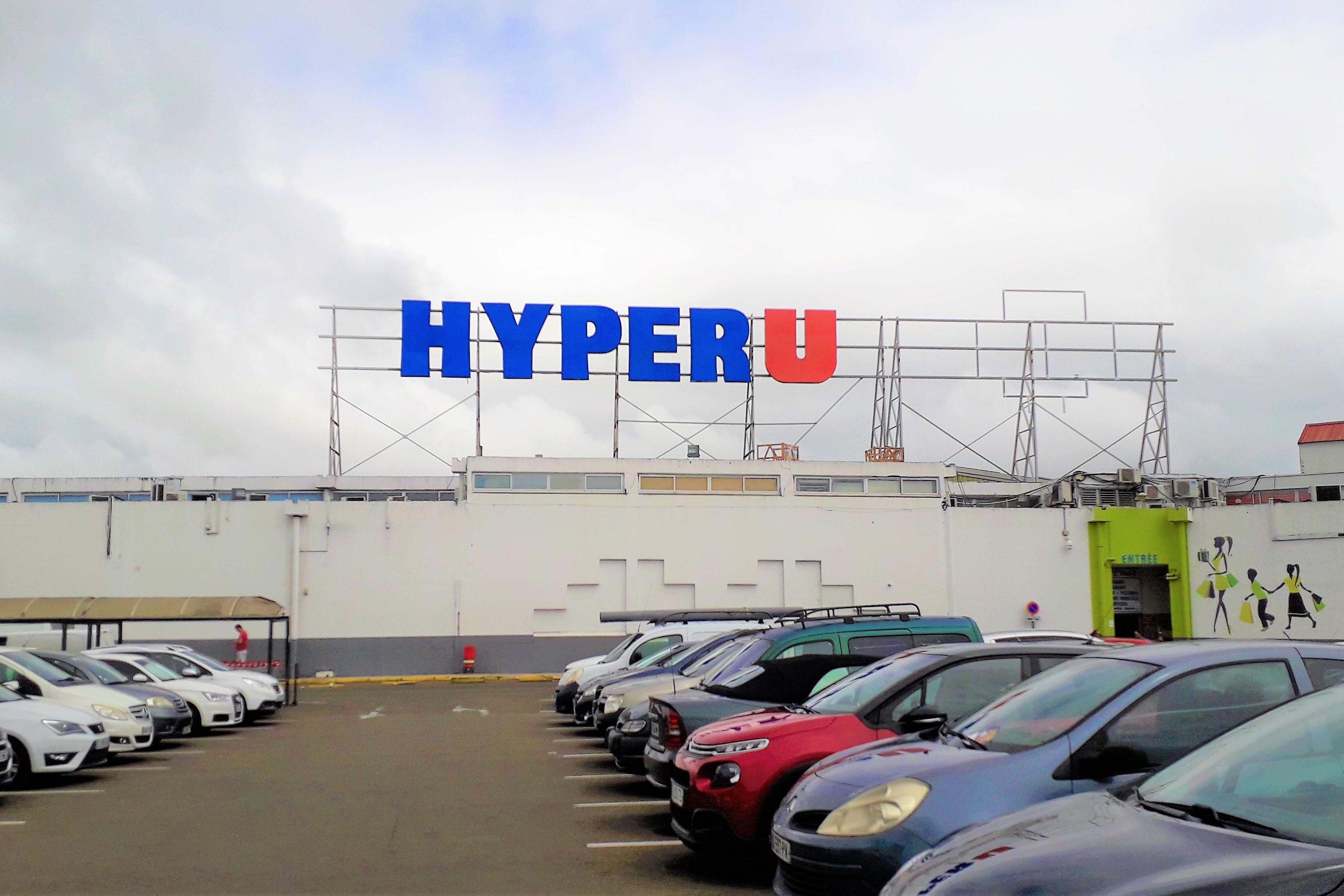 Grande surface Hyper U LE LAMENTIN
