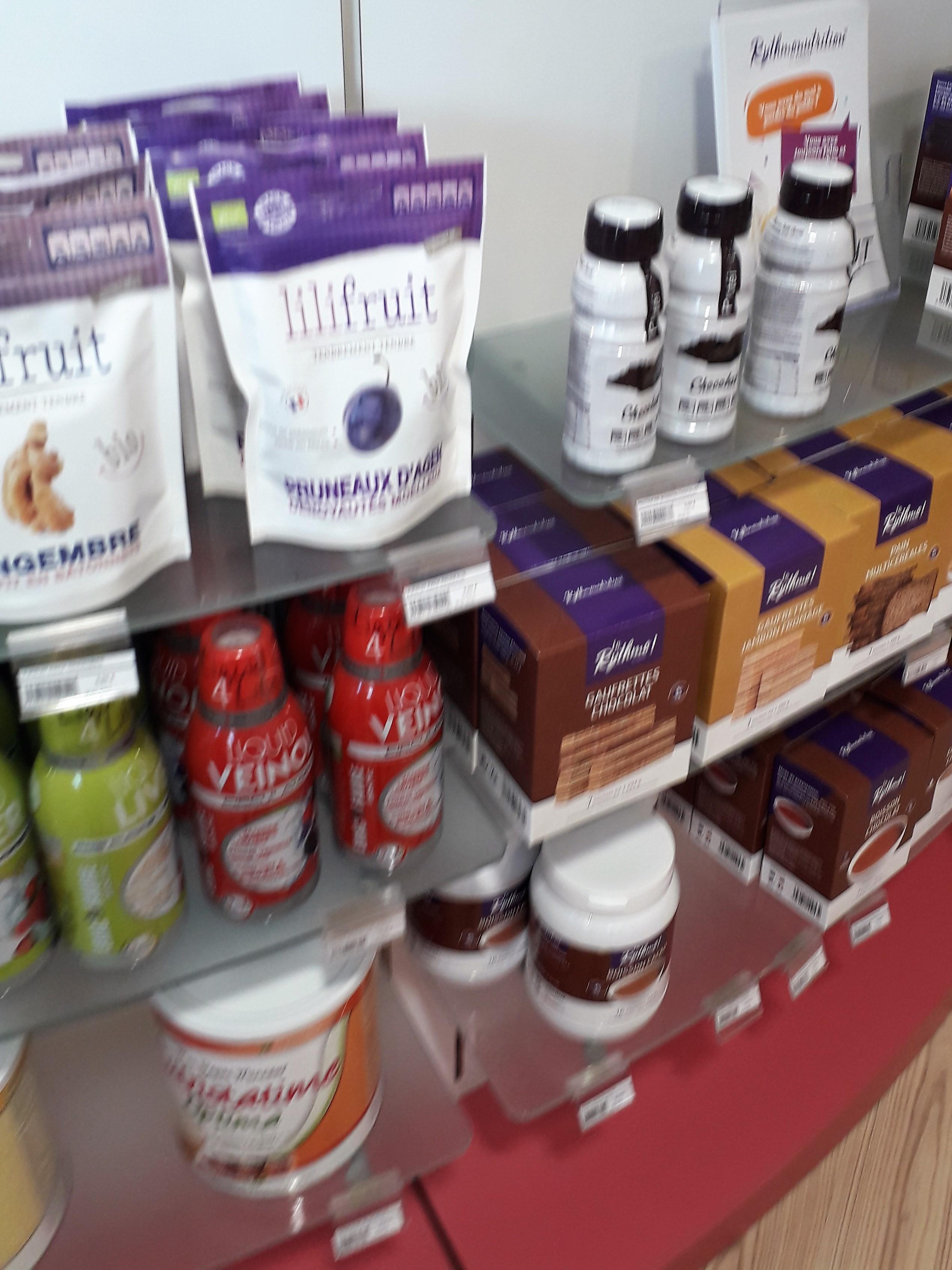 Pharmacie ATOUMO -Sainte marie (3)