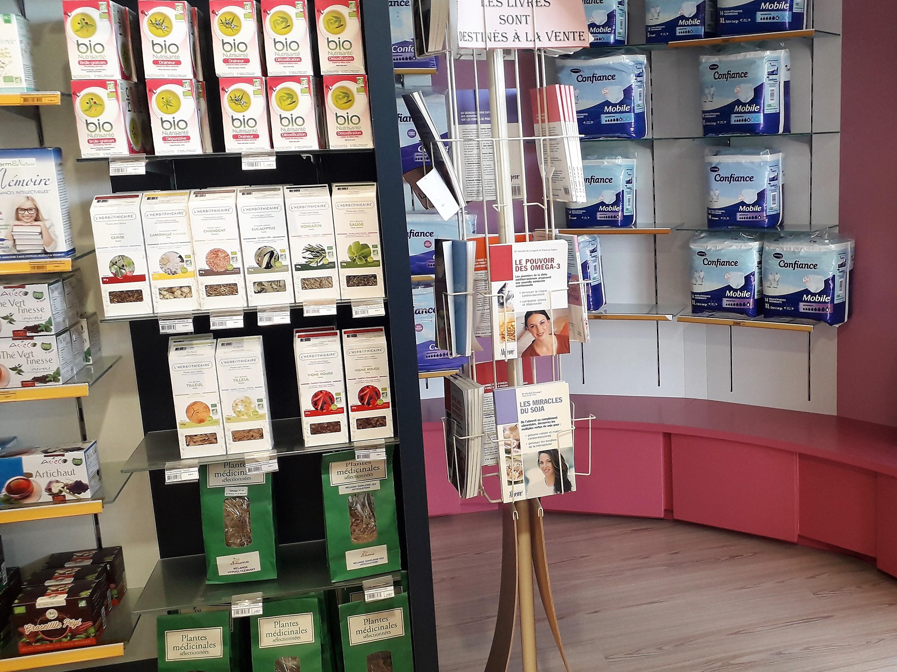Pharmacie ATOUMO -Sainte marie (4)