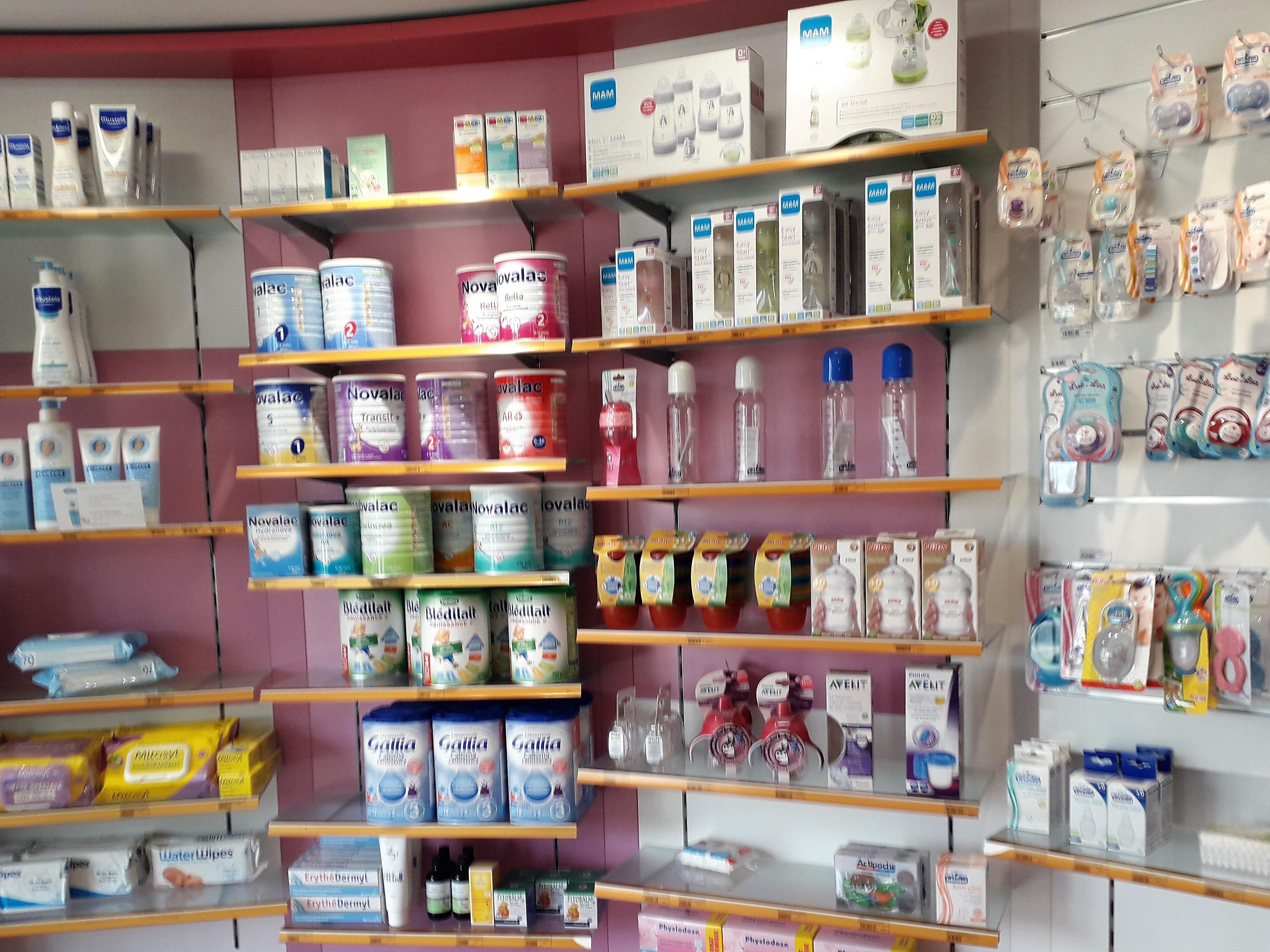 Pharmacie ATOUMO -Sainte marie 1