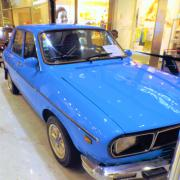 carrefour martinique  | Renault 15 TL TR 1977