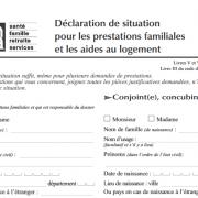 Formulaire de declaration de situation caf